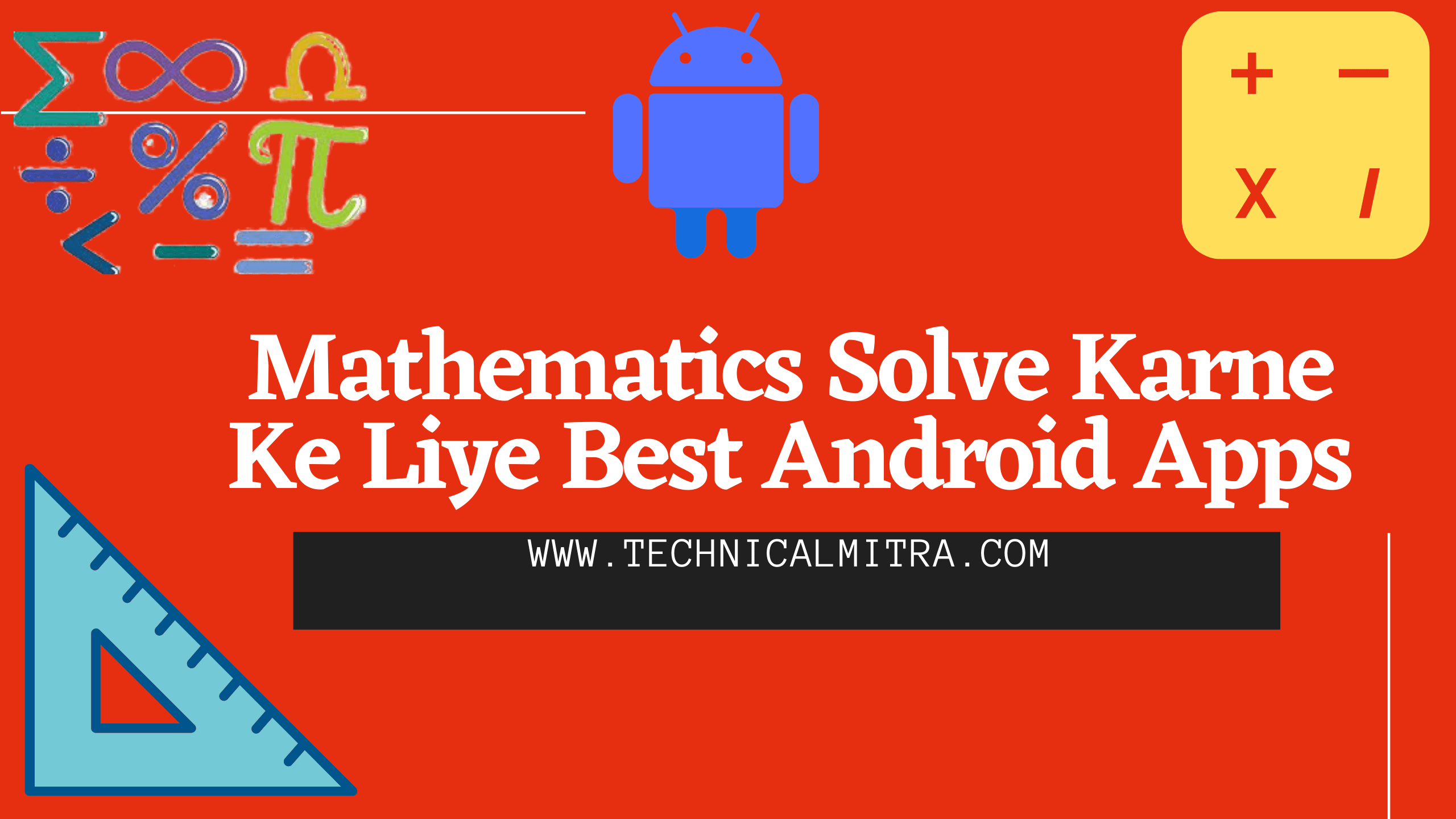 Mathematics Solve Karne Ke Liye Best Android Apps-Download Math Solver Apps