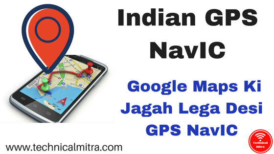 Indian GPS Navic – Google Maps Ki Jagah Lega Desi GPS NavIC