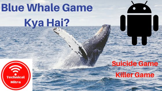 Blue-Whale-Game-Kya-Hai