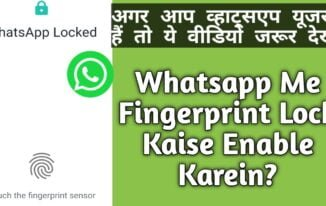 Whatsapp Fingerprint Lock Kaise Enable Karein?
