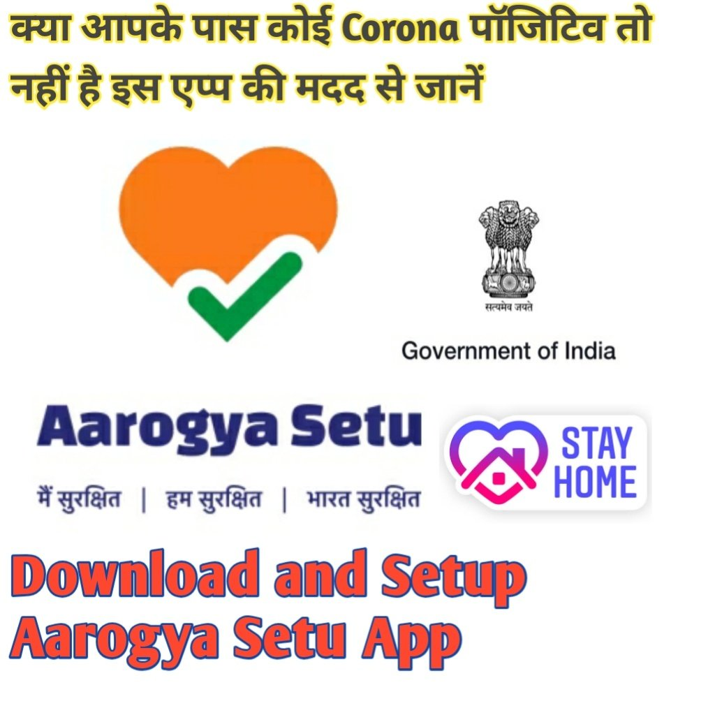 Aarogya Setu App Download aur Setup Kaise Karein?