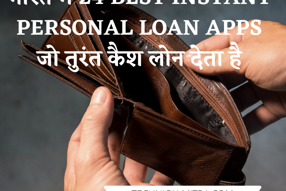 24-Best-Instant-Personal-Loan-Apps