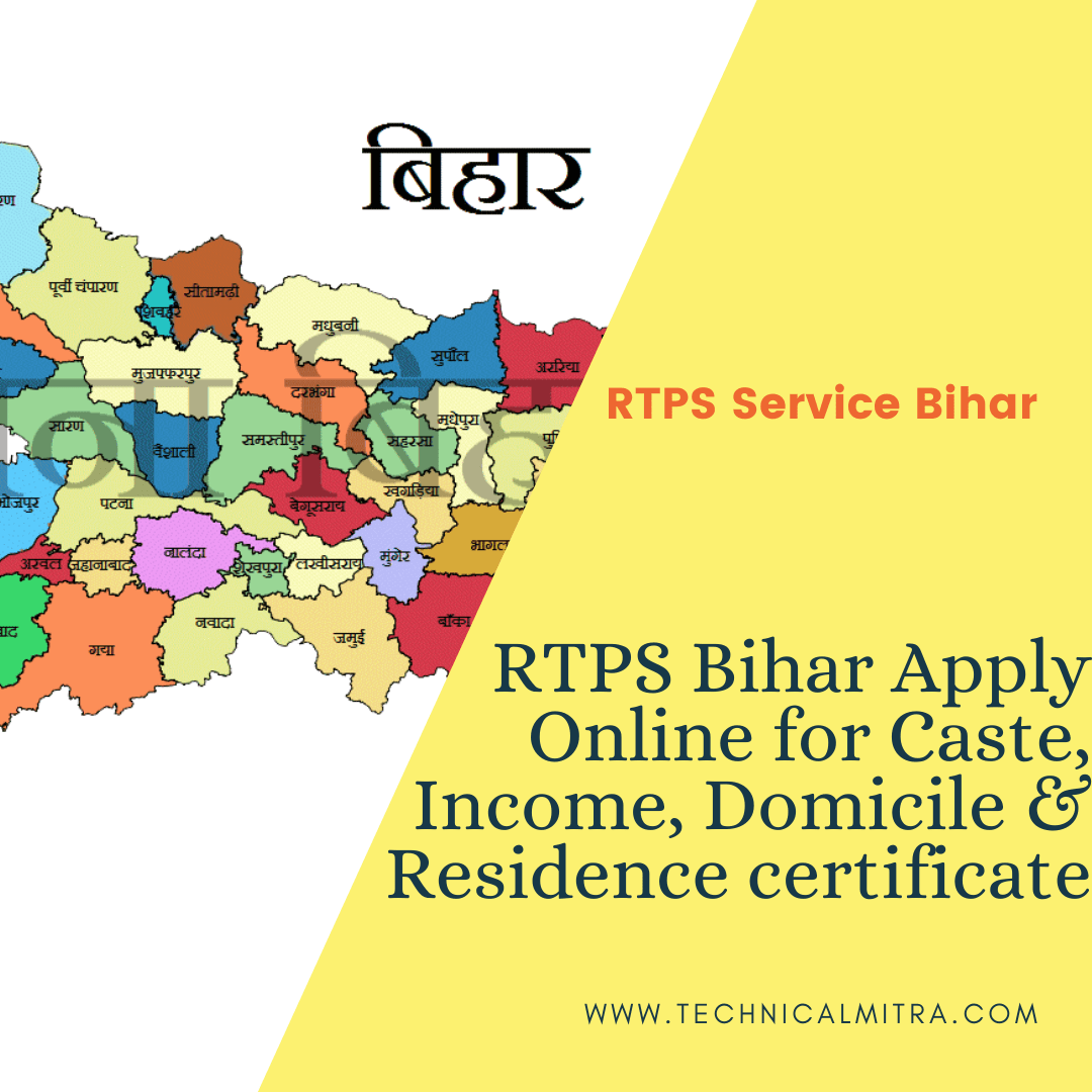 RTPS Bihar Apply Online for Caste, Income, Domicile & Residence certificate