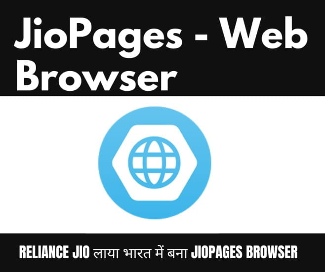 Reliance JioPages Browser
